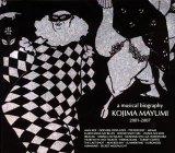 A MUSICAL BIOGRAPHY 2001-2007