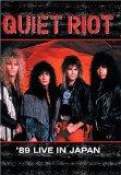 ' 89 LIVE IN JAPAN