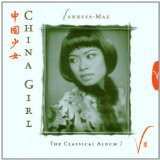 CHINA GIRL-CLASSICAL ALBUM 2