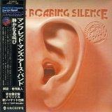 ROARING SILENCE /LIM PAPEER SLEEVE