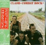 COMBAT ROCK/ LIM PAPER SLEEVE