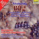 1812 OVERTURE(NEW DSD RECORDINGS)