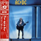 WHO MADE WHO /LIM PAPER SLEEVE